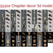 50pcs/set Chapiter decor 3d model STL relief for cnc STL format 3d model for cnc stl relief artcam vectric aspire(China)