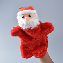 2016 Christmas hand Puppets for Kids Cute Santa Claus Plush hand Puppet Children Toys Christmas Gift Doll
