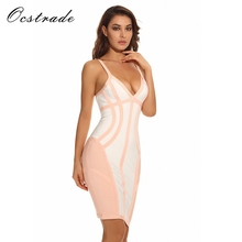 New Arrival Hot Fashion Summer Collections 2017 Womens White and Nude Strappy Illusion Cut Sexy V Neck Bodycon Bandage Dresses(China)