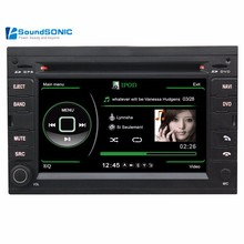 For Daewoo Lanos 1997 - 2002 2Din Car Tuning Automotivo DVD Navigation Radio Stereo Automotive GPS Navigator USB Head Unit