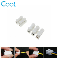 2pin / 3pin Spring Connector Easy install wire conneting no need soldering 5pcs/lot(China)
