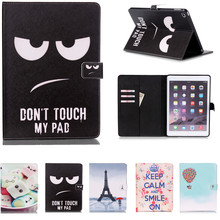 how Popular Pattern PU Leather Case With Card Slots For Apple iPad Air 2 Case Folio Stand Protector Skin For iPad Air 2 Cover