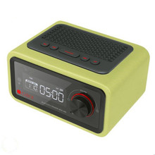 multifunctional atmospheric FM EQ dynamic sound effects  remote control humanized design wooden with leather speaker support usb