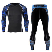 New men's sports tights men's fitness dry clothes men's fast-drying T-shirt sportswear(China)