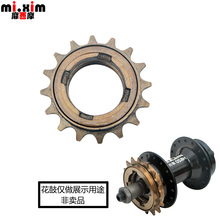 Bicycle Single Speed Flywheel 16 Teeth 16T Rotary Freewheel Dead Fly Bike Flywheel Modify Use