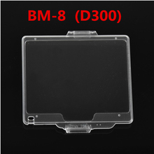 SMILYOU BM-8 new Hard Plastic Film LCD Monitor Screen Cover Protector for Nikon D300 as BM 8 free shipping