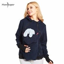 Maternity Clothing Hoodie Baby Carrier Kangaroo Warm Maternity Hoodies Winter Pregnant Coats Sweater Maternity Outerwear(China)