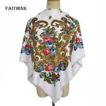 [FAITHINK] New Women Square Wrap Scarf Luxury Brand Foulard Femme Floral Bandana Cashew Design Cachecol Poncho Thin Scarves