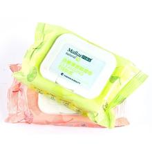 50Pcs/Set Quick Makeup Remover Wet Wipes for Face Eye Soft Makeup Remover Pads Facial Lip Cleansing Wipe Skin Care Remove Z3