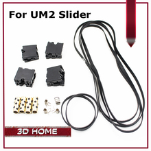 3D Printer Part Ultimaker 2 UM2 DIY Original Injection Slider With Copper Sleeve +Slider Block Spring + GT2 610 200 Timging Belt