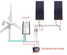 400W Wind Turbine Generator 20A Controller 2 Pcs 160W Solar Panel for Home(China)