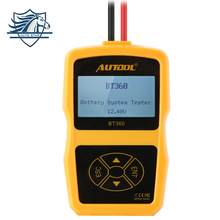 Multi-language AUTOOL BT360 12V Digital Car Battery Tester for Flooded AGM GEL BT-360 12 Volt Automotive Battery Analyzer CCA(China)