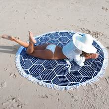 Blue Polyester Beach Towel 150cm Round Wall Hanging Tapestry Throw Blanket Yoga Mat Picnic Cloth Home Room Decorative Handicraft