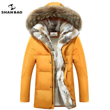 Men's and women's leisure down jacket high quality thick warm warm with Fur hooded parka brand big size yellow black white S-5XL(China)