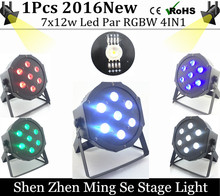 New Seller 7x12w led Par lights RGBW 4in1 flat par led dmx512 disco lights professional stage dj equipment(China)