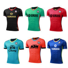 Sale Maillots Cadenza soccer jerseys 2017 survetement football 2016 maillot de foot training football jerseys Free shipping