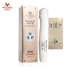 Eye Cream Anti-Puffiness Remove wrinkles Skin Care gold activating eye cream Dark Circle free shipping Anti-Aging(China)
