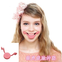 Quality Japan Cogit soft Expression muscle exerciser Happy smile trainer for Smiling more natural &lasting Charming &Sexy Mouth