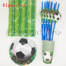 61Pcs Children Boys Football Theme Birthday Happy Party Supplies Baby Shower Cardboard Cup Straws Football Stamps Decoration(China)
