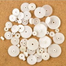 WSFS Hot 58 styles Plastic Gears Cog Wheels All The Module 0.5 Robot Parts DIY Necessary