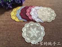 2015 new free shipping 6 pic/lot cotton crochet placemat table mat for home decor lace felt as kitchen accessories photo props