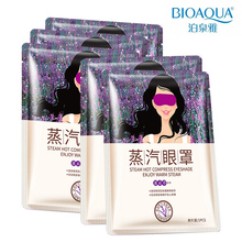 Bioaqua Lavender Eye Mask Massage Sleep Mask Eye Patches Remover Dark Circles Eye Care Anti Aging Anti Wrinkle Face Beauty(China)