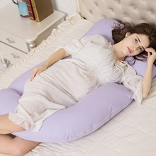 New Baby Nursing Pillow Multiuse Pregnant Women Pillow for Side Sleeper Maternity Nursing Belly Support Comfy Soft Cushion
