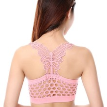 Women Sexy Push Up Backless Hollow Out Butterfly Bra Stretch Seamless Bras 5 Colors(China)