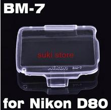 NEW Travel Essentials BM-7 Hard Crystal LCD Monitor Cover Screen Protector For Camera Nikon D80 BM7 DSLR DEC1421