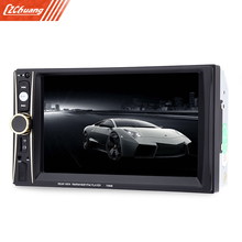 7090B 6.5 inch Vehicle MP5 Player 2 Din Bluetooth 1080P Video Multimedia FM Radio Rear Camera Remote Control(China)