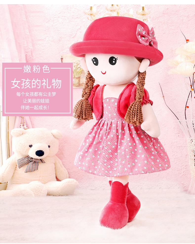 Shop Kawaii Stuffed Plush Girls Cartoon Kids Toys For Girls