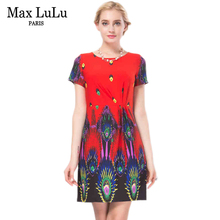 Max LuLu Women's Summer Dresses 2017 Fashion Party Printed Design Women Dress High Quality Brand Women Office Clothing Plus Size(China)