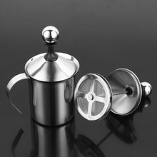 400ML Stainless Steel Pump Milk Frother Creamer Foam Silver Coffee Double Mesh Froth Screen Bubbler Kitchen Coffee Accessories(China)