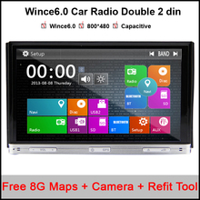 7 Inch Double 2 Din Car GPS Navigation Mp3 MP4 DVD Player BT Indash Radio+Camera+DVB/Digital TV +camera + 8g maps free shipping
