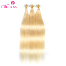 CHIC ROSA Brazilian Remy Hair Extension 613# Brazilian Silky Straight Hair 50g/pc Blond U-Tip Human Hair Extension 1.0g/Strand(China)