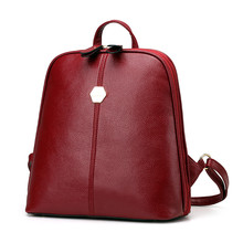 2017 New Korean Backpacks Fashion PU Leather Shoulder Bag Small Backpack Soild School Bags(China)