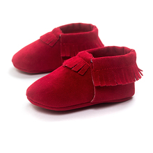 [Bosudhsou] R-4 PU Suede Leather Crib Shoe Baby Boy Girl Moccasins Bebe Fringe Soft Soled Non-slip Footwear Children Clothing