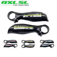 Carbon Handlebar Horns Bicycle Bar End RXL SL Bike Ergonomics Design Carbon Bar Ends Bike Carbon Bicycle Handlebar Horn(China)