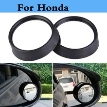 Car Styling rearview clear zone convex small round mirror For Honda Legend Life MDX NSX Partner Pilot S2000 That'S Vezel Zest