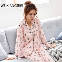 Spring And Autumn Pajamas Ladies Cotton Mother And Daughter In The Middle Of A Long Sleeved Clothes For Women In The Middle(China)