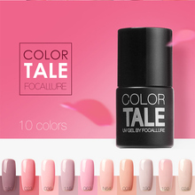Focallure CT Pink Series Nail Gel Polish Soak-off Long Lasting Nail Gel Art Hot Sale Nail Gel Lacquer(China)