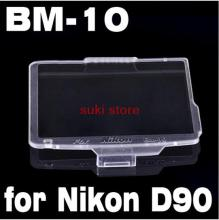 Travel Essentials BM-10 Hard LCD Monitor Cover Screen Protector for Nikon D90 BM-10 d90