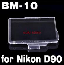 Travel Essentials BM-10 Hard LCD Monitor Cover Screen Protector for Nikon D90 BM-10 d90(China)