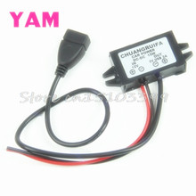 1PC DC DC Converter Module 12V To 5V USB Output Power Adapter New #G205M# Best Quality