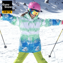 -30 Warm Waterproof Windproof Polar Bear Women Ski Suits Ladies Snowbaord Clothing Outdoor Sports Costume Cold Winter Snow Coats