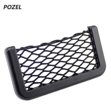Car Seat Storage Net Bag Holder Pocket FOR Chery TIGGO 5 ARRIZO7 BONUS Great wall H6 H3 VOLVO V40 V60 S60 S80 XC60 XC90(China)