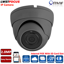 Sony Starvis IMX290+Hi3516C 2MP IP Camera outdoor POE ONVIF 1080P H.264/265 Securiy Dome Support Phone Android IOS SD Card Slot
