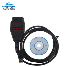 free shipping VAG K+CAN Commander 1.4 obd2 Diagnostic Scanner tool OBDII VAG 1.4 COM cable For vag scanner