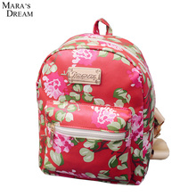 Mara's Dream 2017 National Style Backpack Printing Peony Flowers PU Leather Metal Zipper Teenager Small Backpacks Travel Bags
