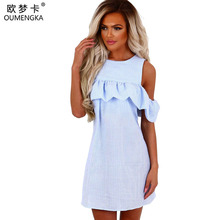 Buy OUMENGKA Butterfly Sleeve Striped Dress Womens Clothing Summer Loose Sexy Dresses Burgundy Shoulder Ruffle Bodycon Dress for $9.73 in AliExpress store